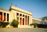 National Archaeological Museum - Athens / Greece