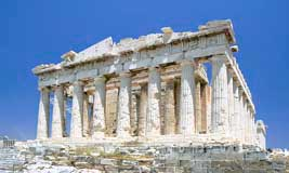 Best of Athens Tour