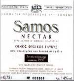 Wines of Samos Island
